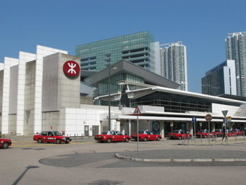 Outside Tung Chung Station, Hong Kong by Wpcpey from Wikimedia Commons